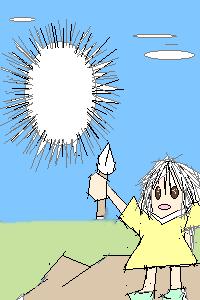 目指せ!読者の星