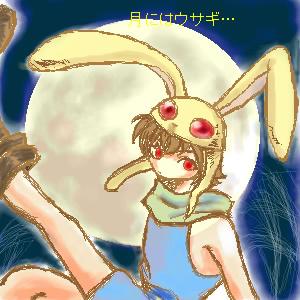 月にはうさぎ