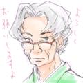 90歳のばぁちゃん