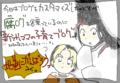 2009/10/10(絵日記)