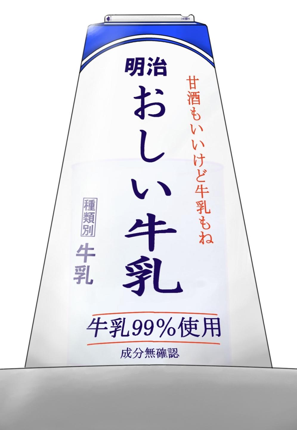 2008年~丑年~年賀状