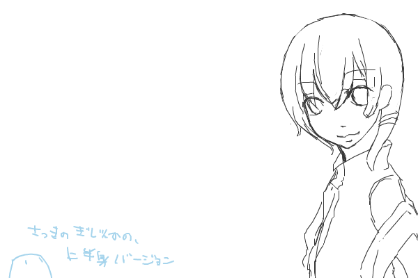 擬人化(い