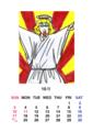 カレンダー.サンプル