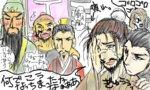 三国志10 簡雍