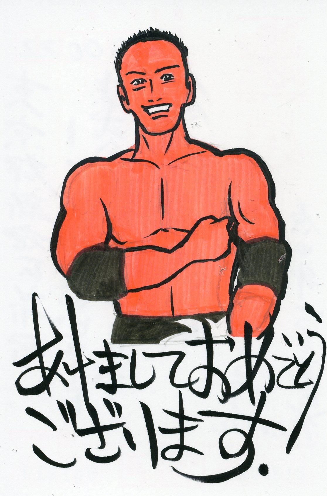 DDT谷口智一
