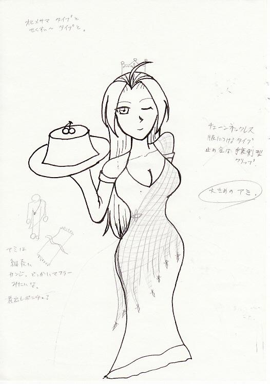 オリキャラ「ルナ」(仮名) 線画