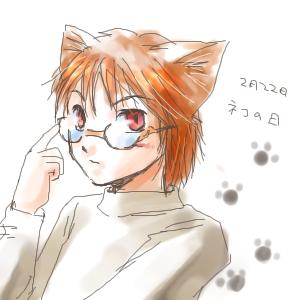 ネコの日にちなんでネコ耳