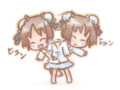 (^o^ 三 ^o^)