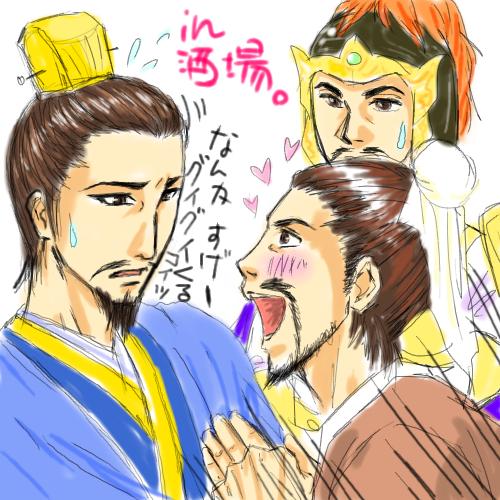 簡雍おじさん