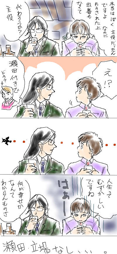 まんが 3