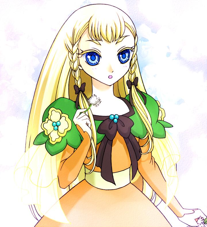 フラウス姫