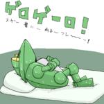 カエルロボの憂鬱