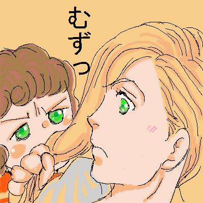 ちび兄弟2