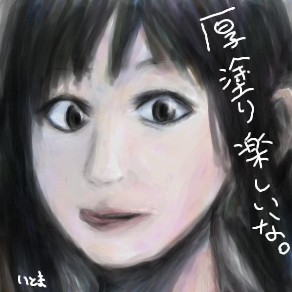 お絵描き!