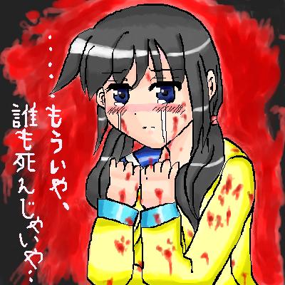 篠崎あゆみ