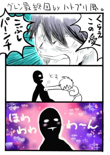 ハトプリ終わっちゃったよ~(泣