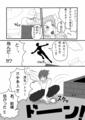 【漫画】漢気バトラー P2