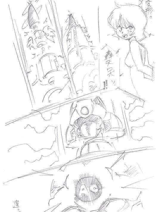 がんばれ海底軍艦7