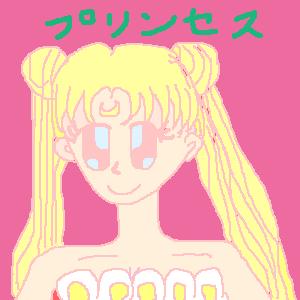 プリンセスセレ二ティ