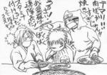 砂の焼肉3姉弟in砂肝亭