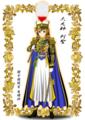 大元帥 有璃紗姫