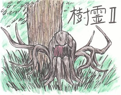 岡本太郎作品模写