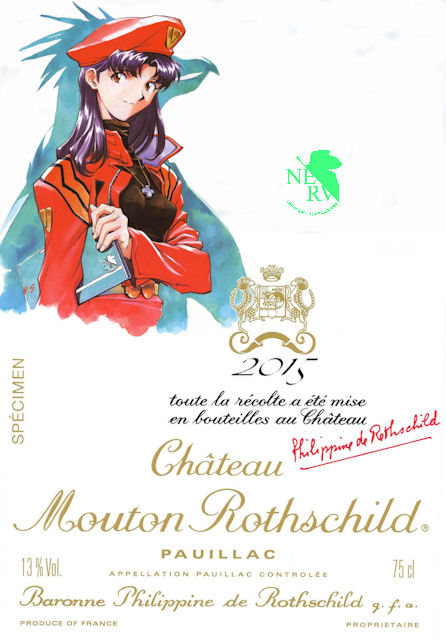 Ch.Mouton 2015(Eva)