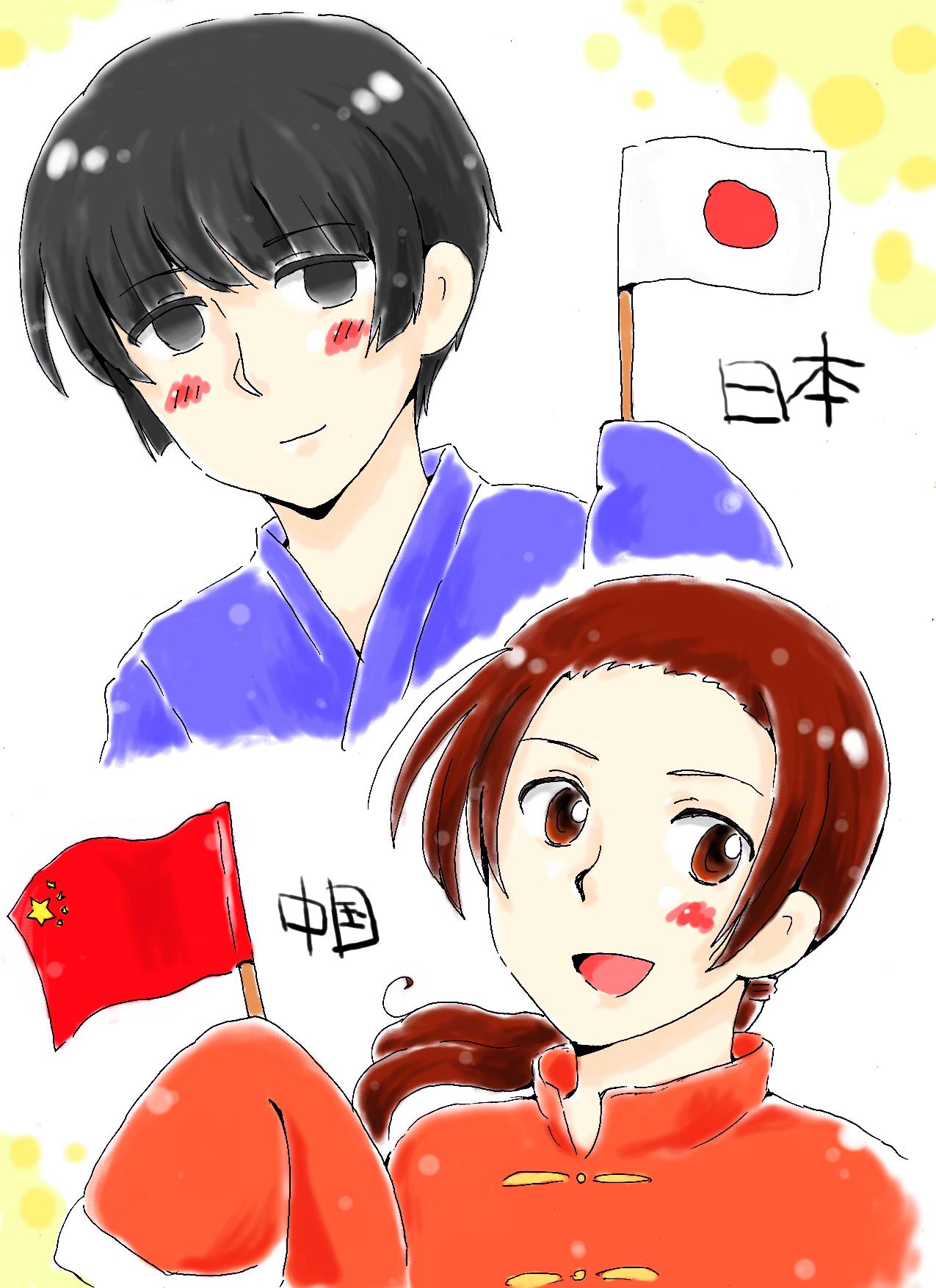 日本&中国