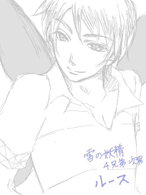 【OTOGI】【雪の妖精】次男:ル