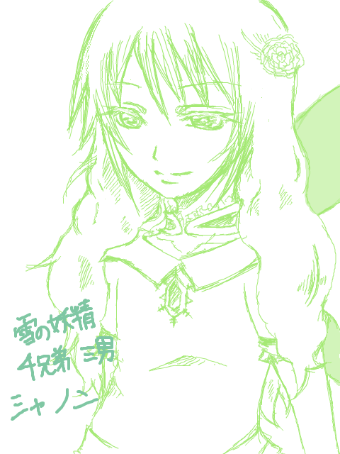 【OTOGI】【雪の妖精】三男:シ