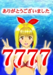 7777HIT 記念絵