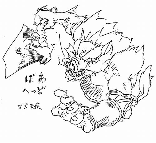 bo☆a☆head