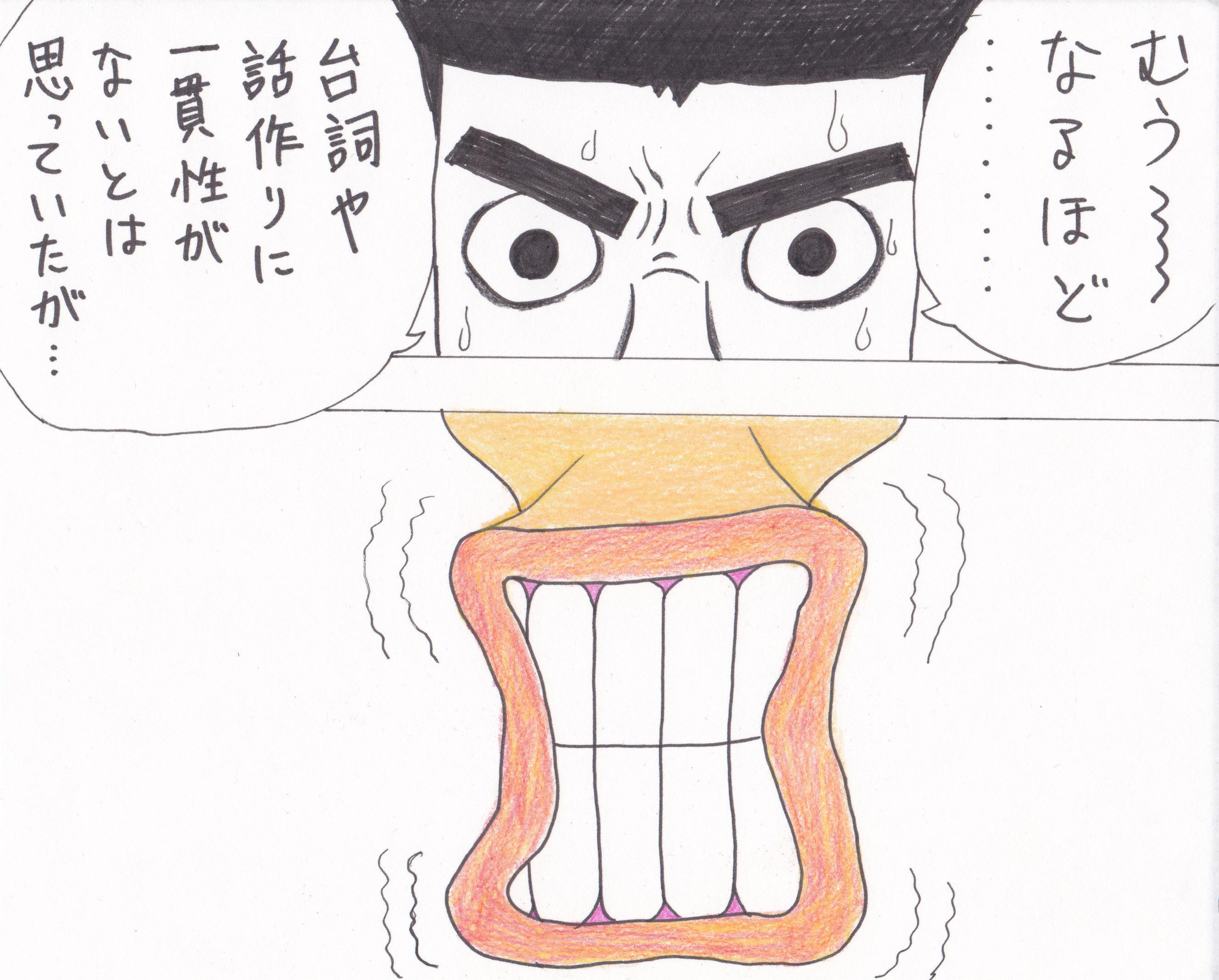 こう見えた(byバクマン14巻)