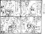 ネジシノ4コマ 7
