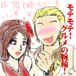 OF THE END 絵日記 もはや第何章