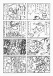 だるだる4畳半日記 その4 2/