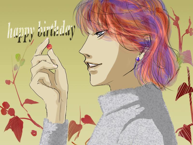 白子Zさん お誕生日おめでとう