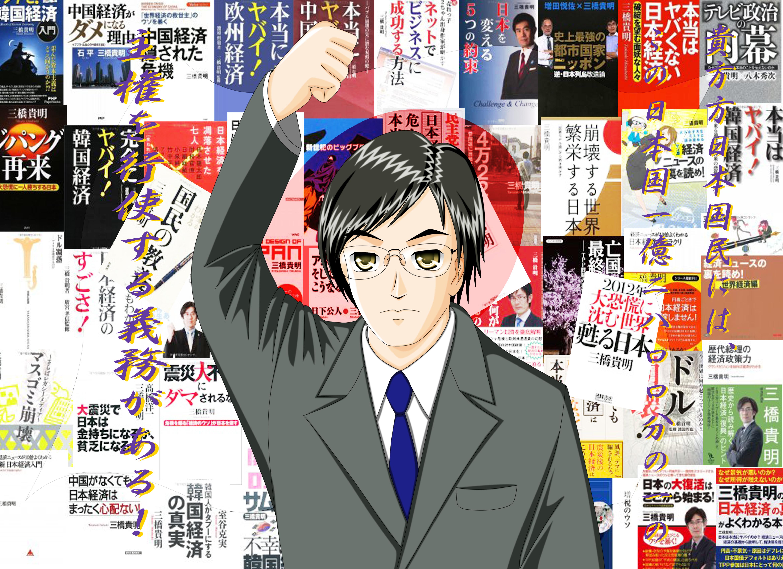 日本国民の皆様へ