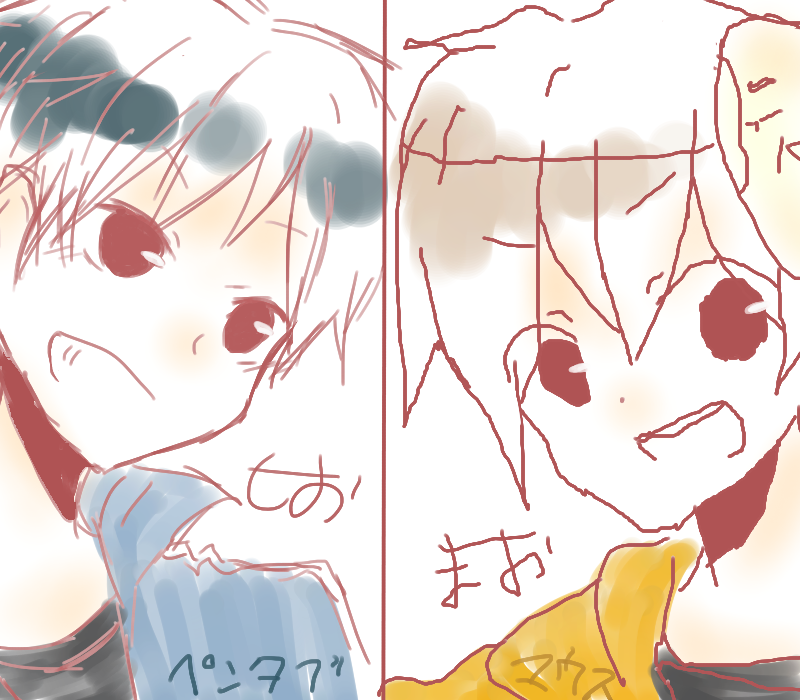 ペンタブ←→マウス
