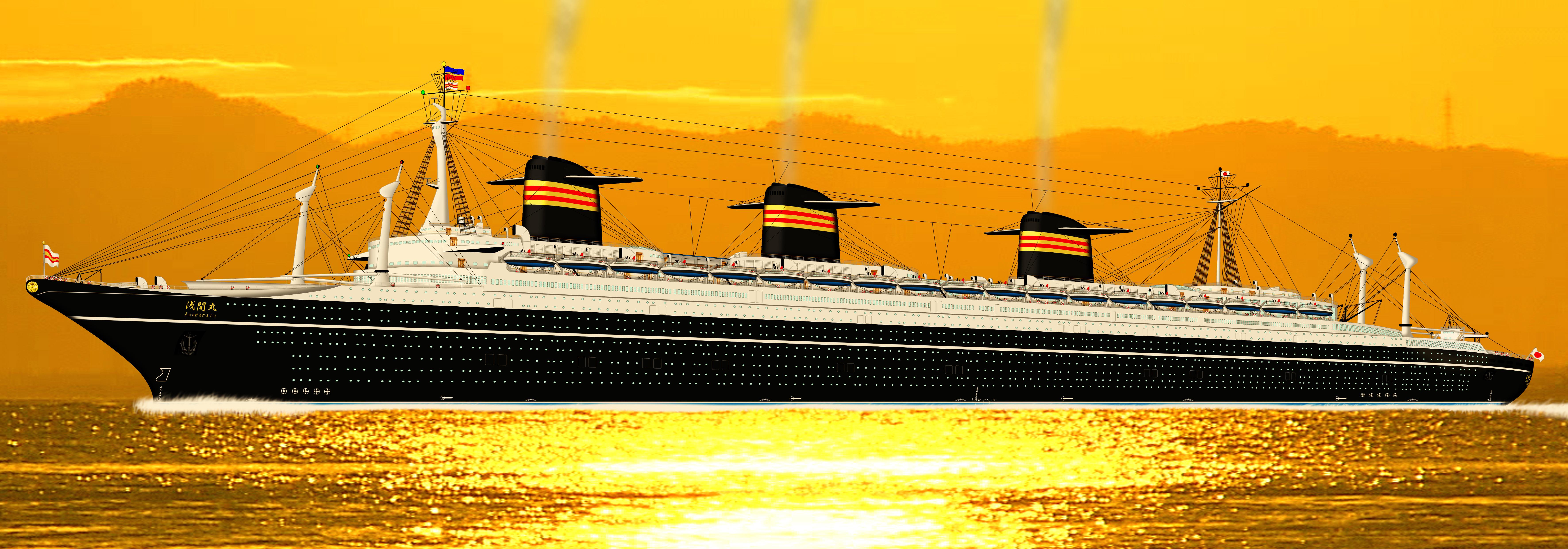 巨大豪華客船 浅間丸