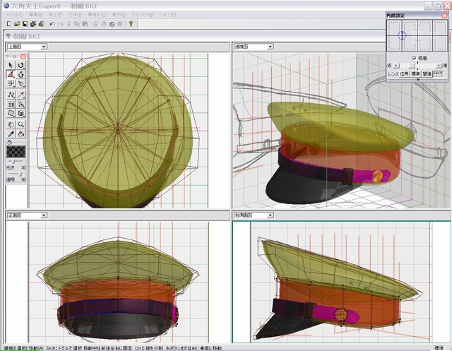 3DCG【軍帽】作り途中の図