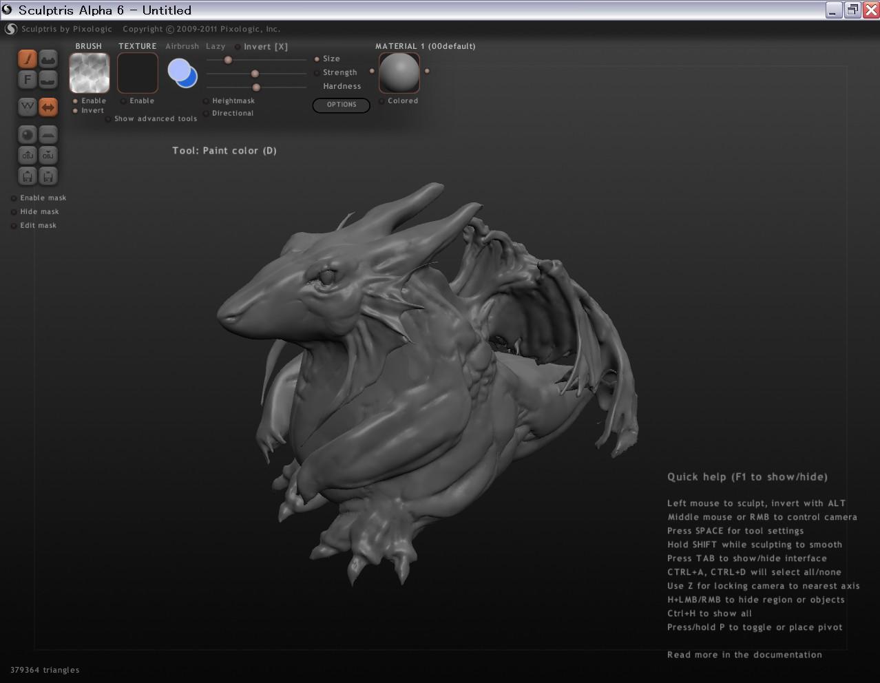 【3DCG】Sculptrisで作った自分